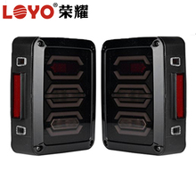 Red yellow led rear light taillight 12v 24v led tail lights for jeep grand cherokee