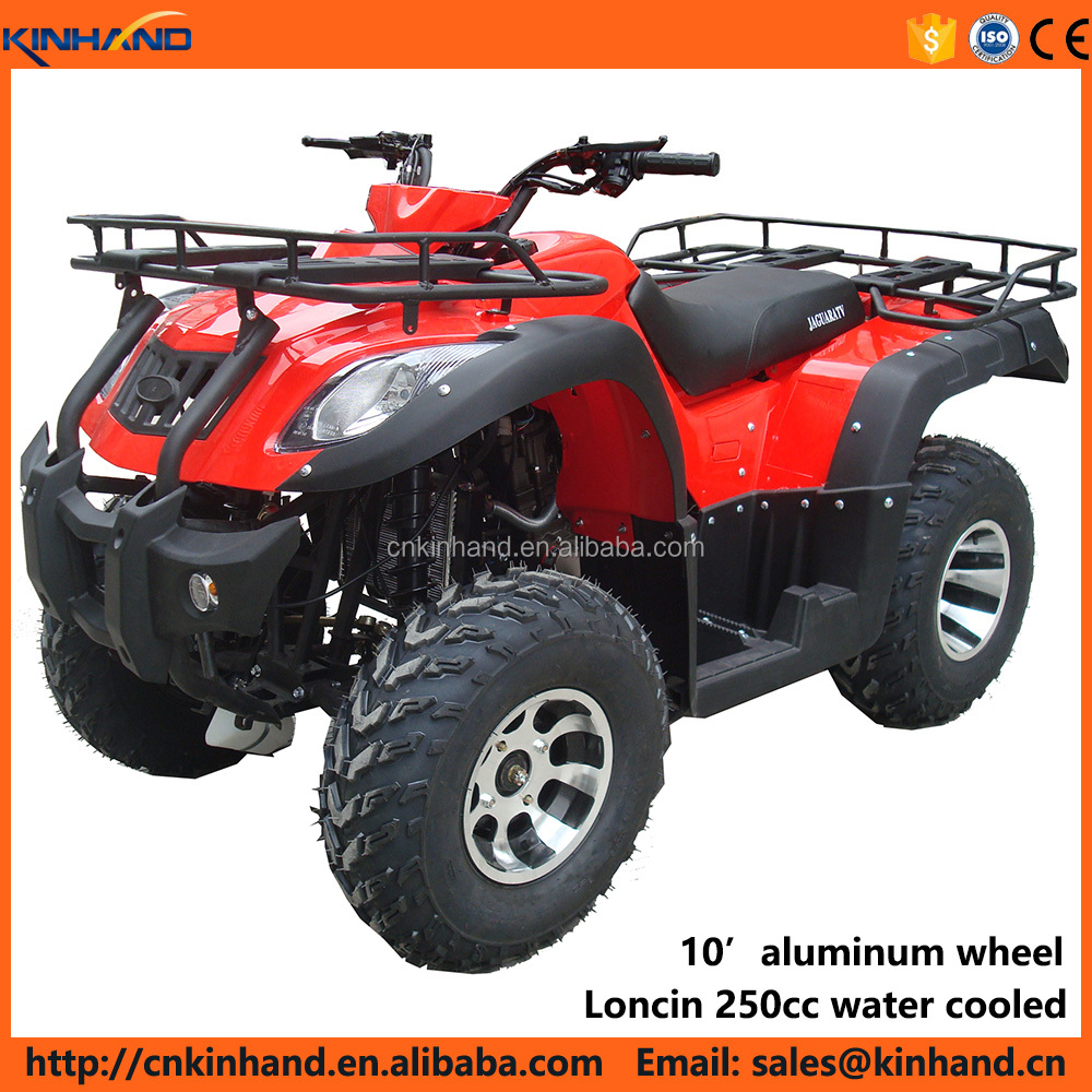Jianshe style 250cc water cooled Farm Utility ATV