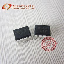 Upright MC34063API 1.5 A voltage switch/DC-DC converter chip New Chinese--ZTTS3