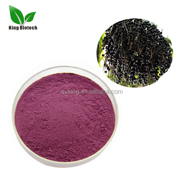 China 100% natural acai berry extract, acai extract, acai berry - Supplied by NutraMax