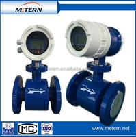 MTLD Series Water magnetic flow meter low price