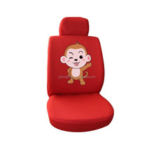 Cheap Car Seat Cover Design Your Own Cute Car Seat Covers