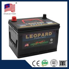 55D23 jis style Small size 55d23r mf car battery