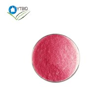 Cas NO.:14639-25-9 high quality chromium picolinate powder