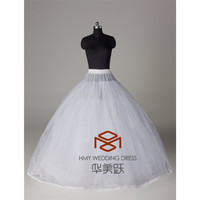 Bridal Petticoat Stiff Crinoline For Wedding Party HMY-PPT007 White Ball Gown Petticoats