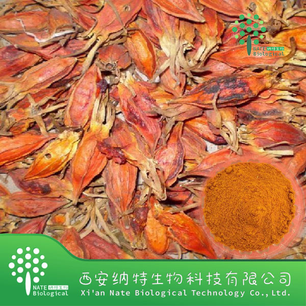100% Pure Natural Gardenia yellow pigment, pigment gardenia fruit extract powder,Cape Jasmine Fruit Extract Powder