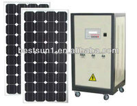portable solar panels 800w whole house solar dc to ac power solar system