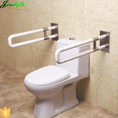 handicap toilet grab bars plastic white buy handicap toilet grab