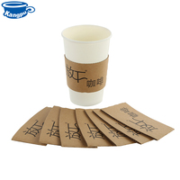 Custom cardboard coffee cup sleeves, hot paper cup sleeve