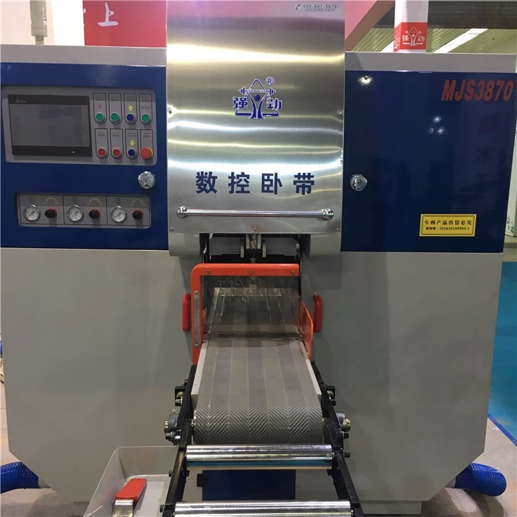 CNC full automatic horizontal wood cutting band saw machine