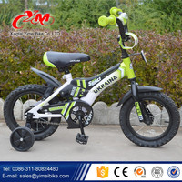 Toddlers girls and boys small bicycle for sale / cool colors bmx bike box bike parts / baby bicycle for 2 years old