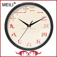 2015 Latest Fads Round Wall Clocks