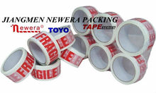FRAGILE Mark Printed Packaging Bopp Tape OEM Logo for sealing