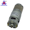 18v dc motor rs 775vc 24v dc motor high torque low speed high torque 100kg dc motor