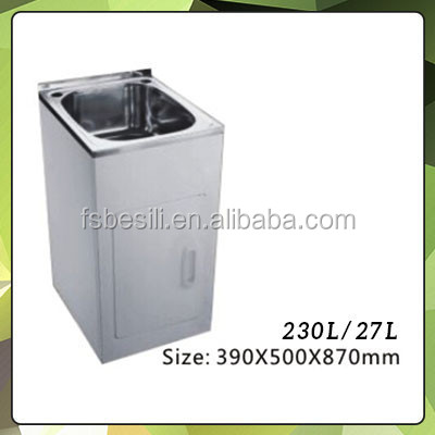 304 stainless steel laundry sink cabinet 230L