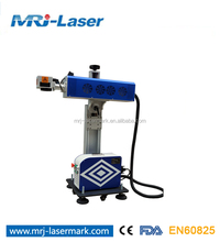 2017 No-metalic Optical Manufacture Flying online co2 laser scanner