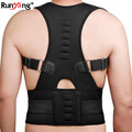 Good quality black magic back support