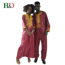 Free Shipping H & D Hot 2017 New Style Fashion Designs Traditional African Dress Clothes Women ladies For Wholesale