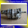 Gearbox For Toyota Hiace Gearbox For