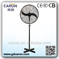 220v good quality stand fan price/ industrial stand fan