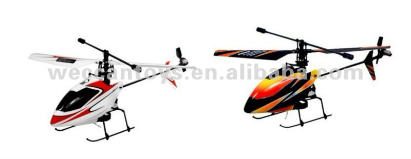 2.4G super-speed 4CH RC helicopter