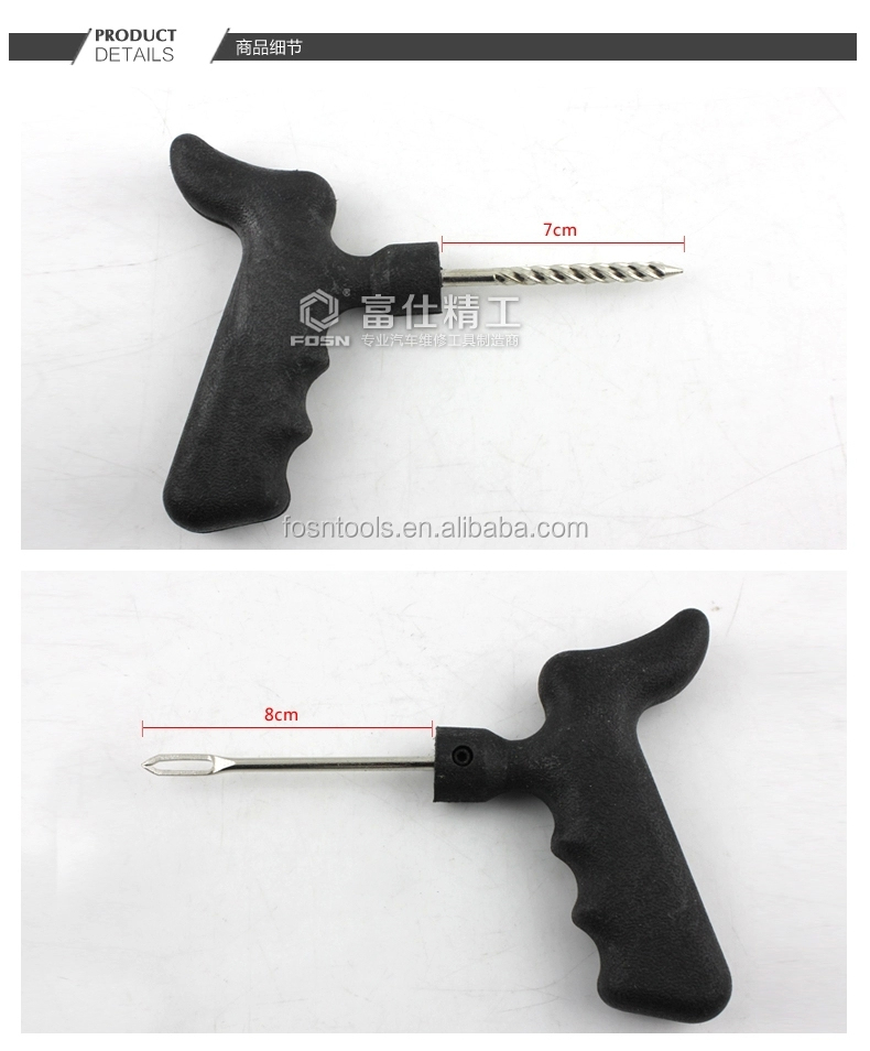 Alibaba Metal T Handle Rasp Eye Tool for Hand Tools