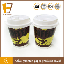 High quality low purchasing disposable coffee cup lid