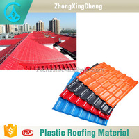 sound insulation Impact resistant spanish asa antique roofing tile for antique buildings
