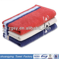 Plastic equipment for the production of terry towel made in China