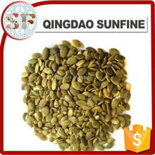 Best selling products Chinese shine skin pumpkin seeeds for sale
