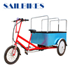 pedal outdoor flatbed 3 wheel tricycle for cargo