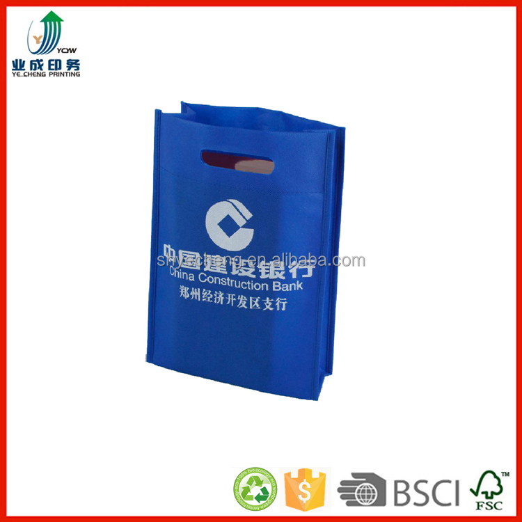 hot sale promotional laminated non woven shopping bag rice bag with logo(YC1116)