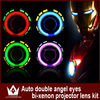 35W 2.8 Inch Double Angel Eye Len H1 H4 H7 9005 9006 HID BI Xenon Projector Lens Light