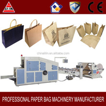 Wenzhou bag making machine,square bottom paper bag making machine with handle
