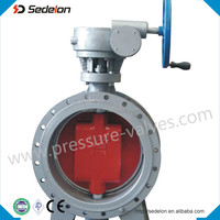 Stainless steel CF8M/WCB Hard Seal butterfly valve