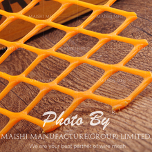 extruded square plastic mesh tree guards