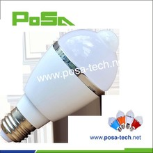 5w automatically High brightness high quality led lamp (PS-PLB47LUX-5W)