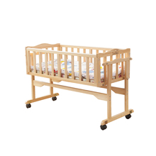 NZ wooden burlywood swing bed baby cots