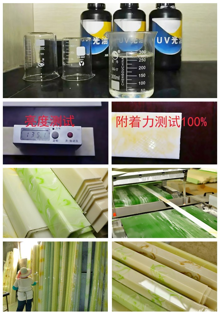 Wholesale scratch resistant uv lacquer varnish uv primer for ceramic tile