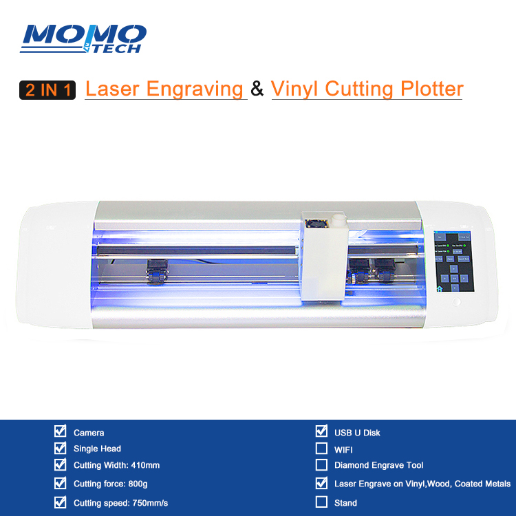China Good vinyl cutter gcc expert <strong>24</strong> With Promotional Price