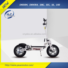 48V/12AH 1500W motor scooter folding electric scooter for adult mobility scooter 2 wheel for sale