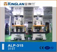 Air cushion press machine can be assembled C frame open mouth Cheap press machine