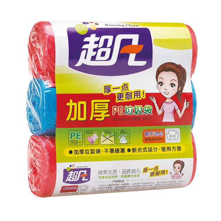 Hot Sale Best Quality Black Plastic Garbage Bag On Roll