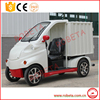 Chinese manufacturer small electric cargo lorry/ low speed electric cars