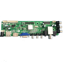 DVB-T/T2 Universal LCD TV Main board with remote control optional