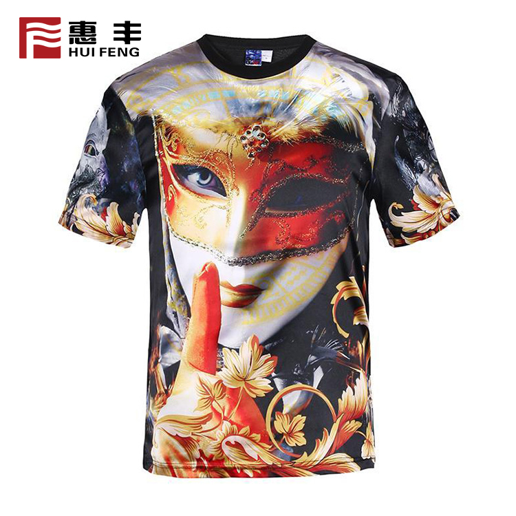 polyester dri fit t-shirt full print , sublimation printing t shirts