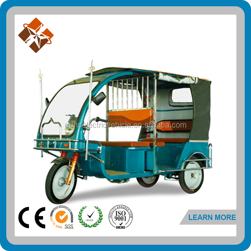 new electric rickshaw low price with 60v 1000w motor
