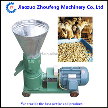 Small Scale Dog Rabbit Pet Food Poultry Feed Pellet Making Machine