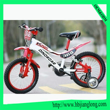 Children Bicycle Baby Mountain Fat Bike
