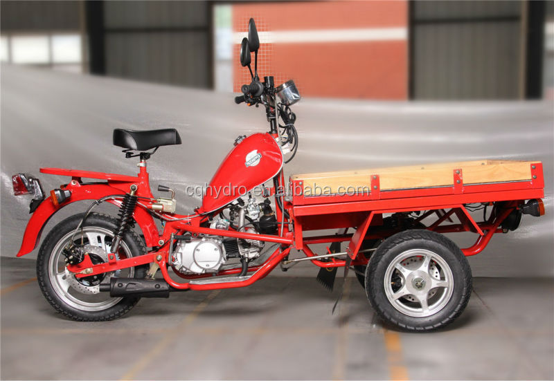 China New Cargo Tricycle Three Wheel Motorcycle HZ50ZH